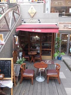 shimokitazawa-canaan1.jpg