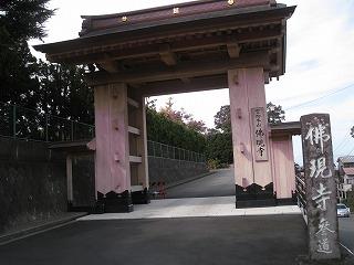 sizuoka-ito100.jpg