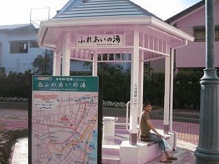 sizuoka-ito119.jpg