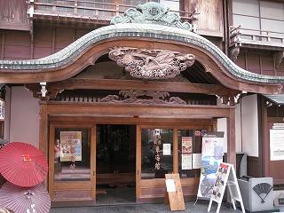 sizuoka-ito131.jpg