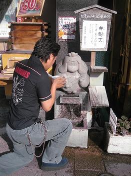 sizuoka-ito140.jpg