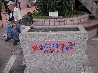 sizuoka-ito141.jpg