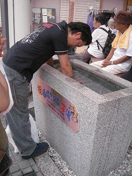 sizuoka-ito142.jpg