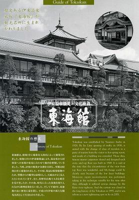 sizuoka-ito146.jpg