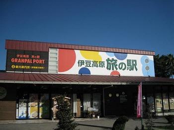 sizuoka-ito68.jpg
