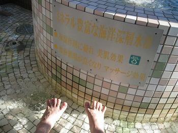 sizuoka-ito70.jpg