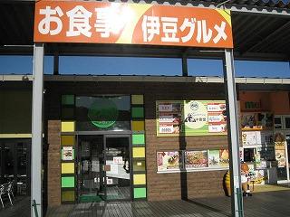 sizuoka-ito79.jpg