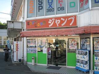 sizuoka-ito81.jpg