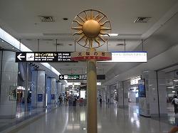 tokyo-airport11.jpg