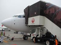 tokyo-airport22.jpg