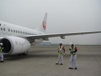 tokyo-airport24.jpg