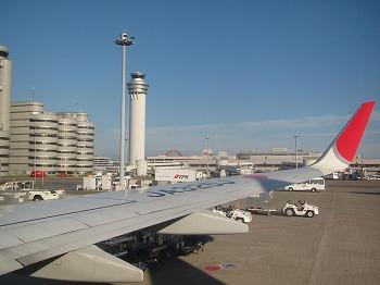 tokyo-airport26.jpg