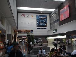 tokyo-airport8.jpg