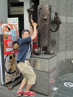 yoyogi-street4.jpg