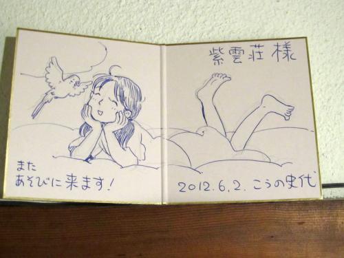 20120932_02_f