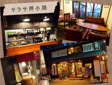 shop_oshikoji.jpg