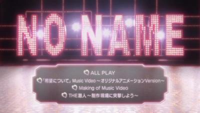 NONAME01.jpg