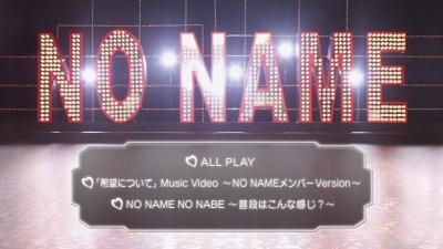 NONAME06.jpg