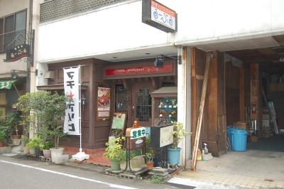 machiasobi9-00-005.jpg