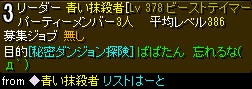 RedStone 12.04.25[00]