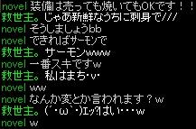 RedStone 12.05.09[00]