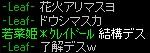 RedStone 12.05.09[01]