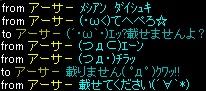 RedStone 12.06.22[01]