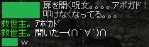 RedStone 12.10.12[00]