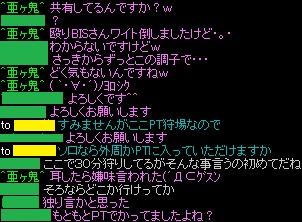RedStone 12.10.13[01]