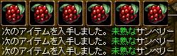 RedStone 12.10.23[01]