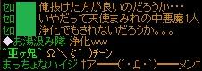 RedStone 12.12.04[27]