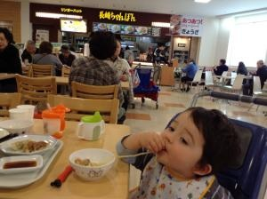 image_20130318223757.jpg