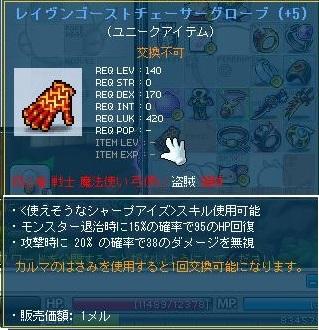 Maple120721_222544.jpg