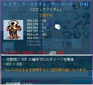 Maple120721_222550.jpg