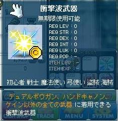 Maple120802_213946.jpg