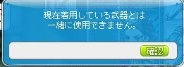 Maple120802_213952.jpg