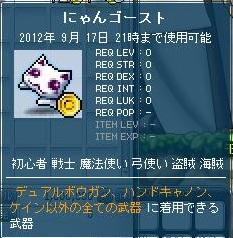 Maple120803_232820.jpg