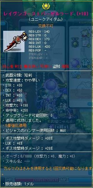 Maple120918_165544.jpg