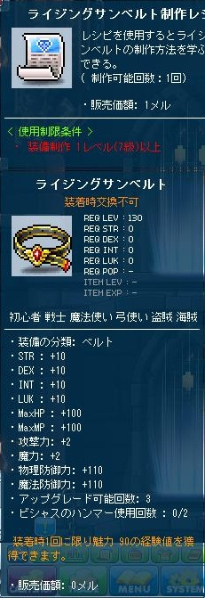 Maple120929_035910.jpg