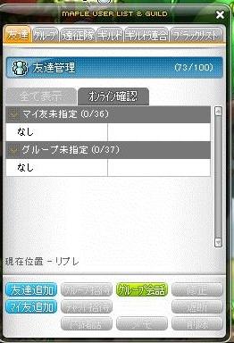 Maple121010_183307.jpg