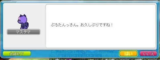 Maple121222_180259.jpg