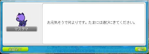 Maple121222_180305.jpg