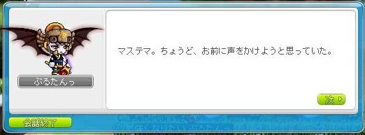 Maple121222_180311.jpg