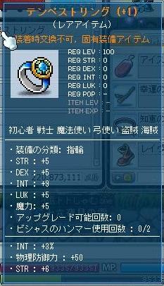 Maple121222_232955.jpg