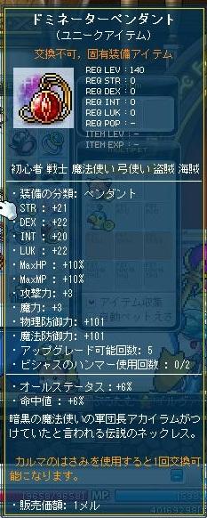 Maple130221_212943.jpg