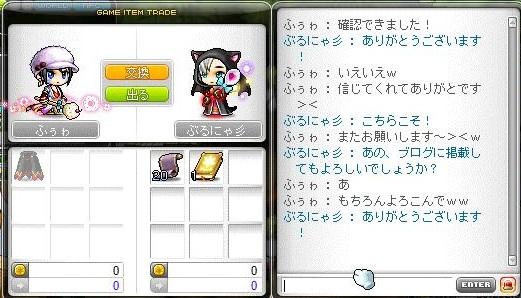 Maple130221_232646.jpg