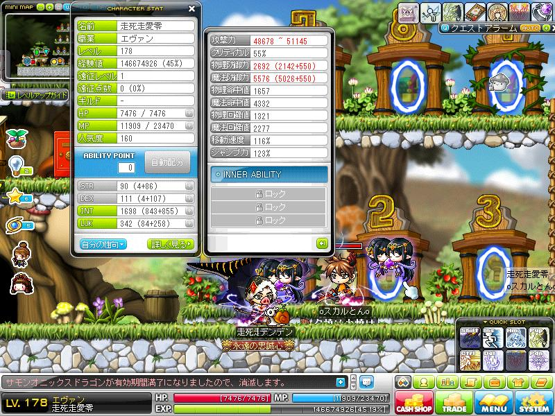 Maple130224_071435.jpg