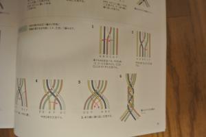 革編み本②2012.8.14