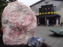 ひかり輝く自然界からのおくりもの-巨大ローズクオーツ