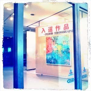 InstaCam_2012-11-15_05-50-17-午後